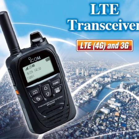 LTE Une solution innovante pour vos communications